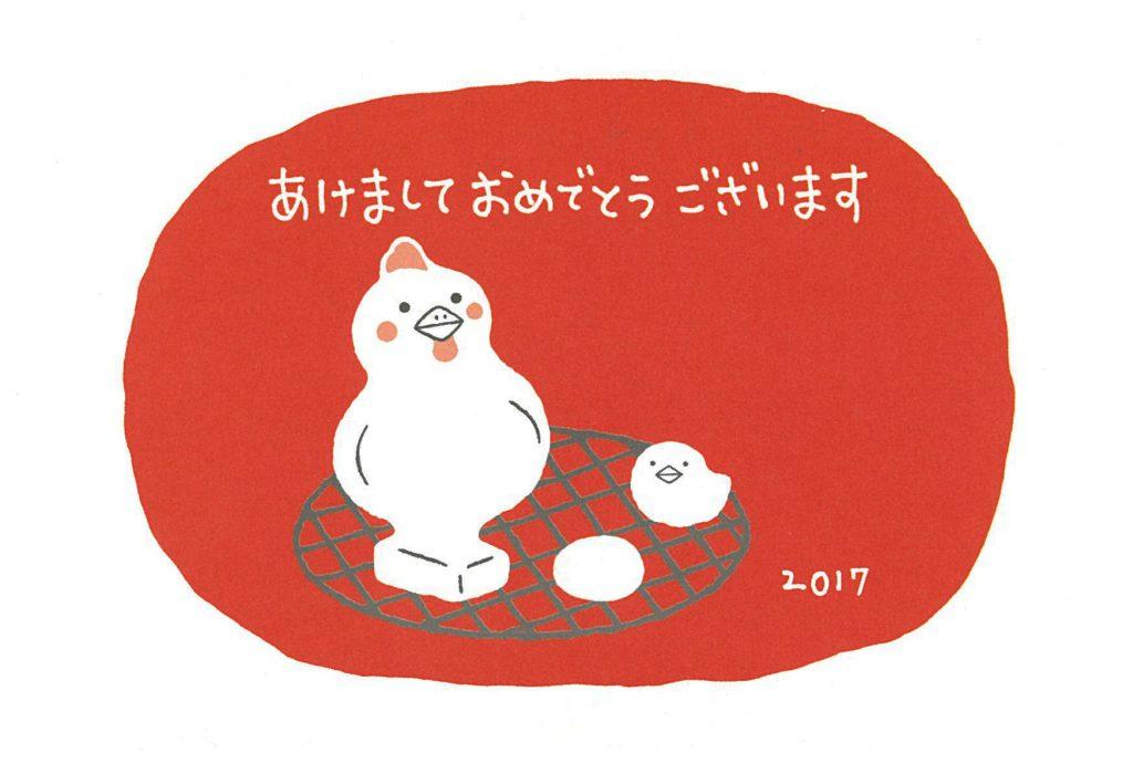 新年のご挨拶。明けましておめでとうございます!